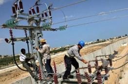 عودة الخطوط المصرية للعمل بعد انقطاع دام لأيام