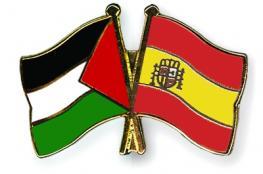 إسبانيا تتوجه للبحث الجدي للاعتراف بدولة فلسطين