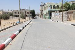 بلدية رفح تفتتح شارع صنعاء
