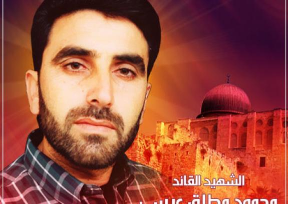 قادة القسام بالوسطى.. جاهدوا حتى احتضنهم فبراير شهداء
