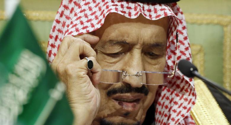 """السعودية تصدر أمرا بتعيين أميرة سعودية في """"منصب دولي مهم"""""""