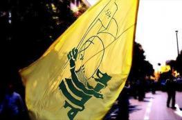 """واشنطن تجدد اتهامها لفنزويلا بدعم """"حزب الله"""" اللبناني"""
