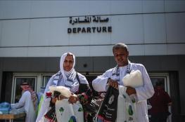 اشتية يكشف آلية سفر حجاج غزة والضفة