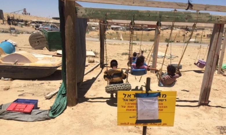 أمر هدم إسرائيلي لحديقة ألعاب أطفال في النقب