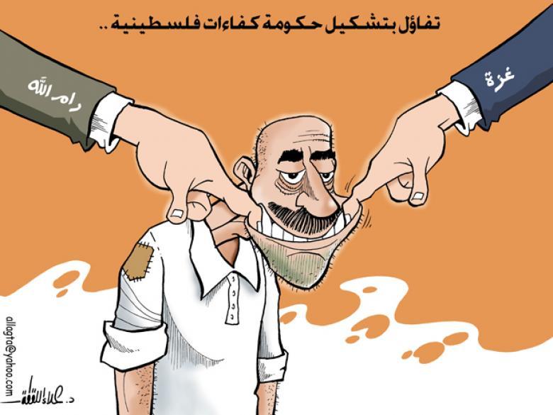 غزة في عيون السلطة