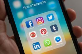 نخبوية مواقع التواصل الاجتماعي