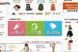 الصين.. عيد العزاب أكبر حدث للتسوق الإلكتروني