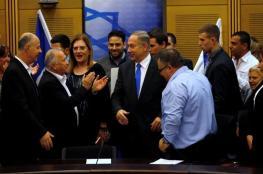 """أزمة متوقعة داخل """"الليكود"""" بسبب مفاوضات تشكيل الحكومة الإسرائيلية"""