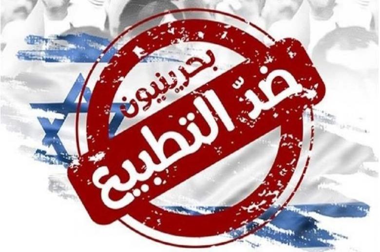 حماس تقدر مؤازرة الشعب البحريني للقضية الفلسطينية