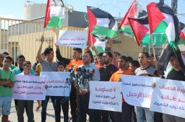 الحراك الوطني بغزة يحذر من تعطيل عمل محطة الكهرباء