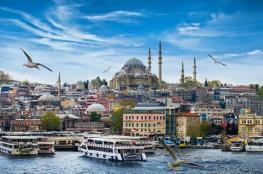 استجمام واستكشاف.. 4 وجهات إسلامية لقضاء عطلة الأضحى