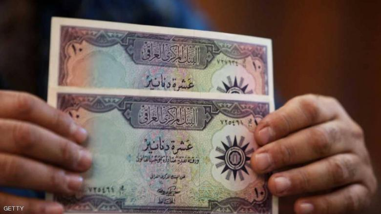 البنك المركزي العراقي خارج العقوبات الأوروبية