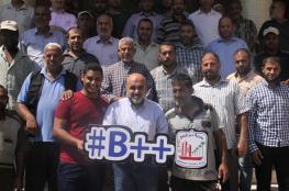 السرور يعم سكان دير البلح بحصول بلديتهم على تصنيف B++
