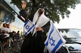 """ليزيكو الفرنسية: اتصالات فعلية بين السعودية و""""إسرائيل"""""""