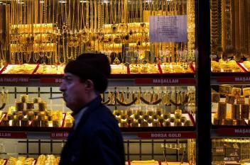 أسعار الذهب مستقرة