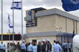 إبعاد شابين بزعم محاولتهما إنزال علم الاحتلال في حيفا