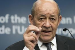 فرنسا: لن ننقل سفارتنا من تل أبيب للقدس