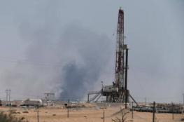 أعطال أرامكو تؤجل تصدير غاز البترول السعودي المسال لآسيا
