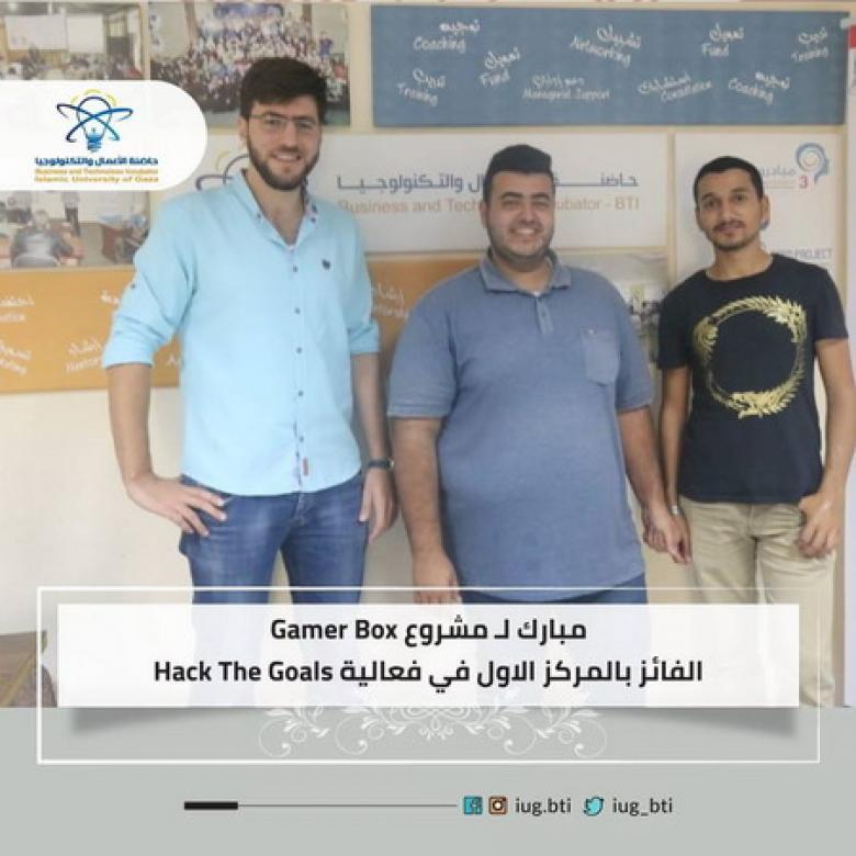 """كلية الهندسة تحصل على المركز الأول في مسابقة """"Hack The Goals"""""""