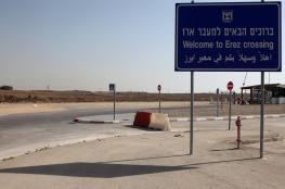 """الداخلية: بإمكان ثلاثة فئات السفر عبر حاجز """"بيت حانون"""""""