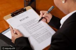 6 أخطاء يجب تفاديها عند كتابة السيرة الذاتية