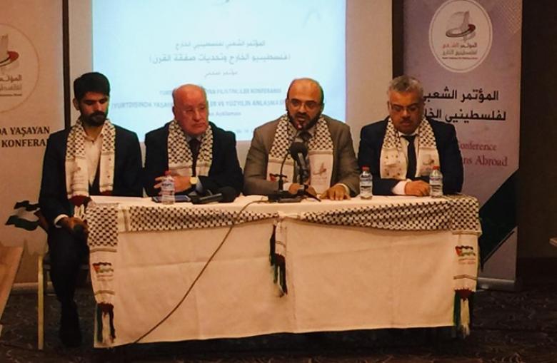 """انطلاق حملة """"لا لصفقة القرن"""" الدولية رفضا لورشة البحرين"""