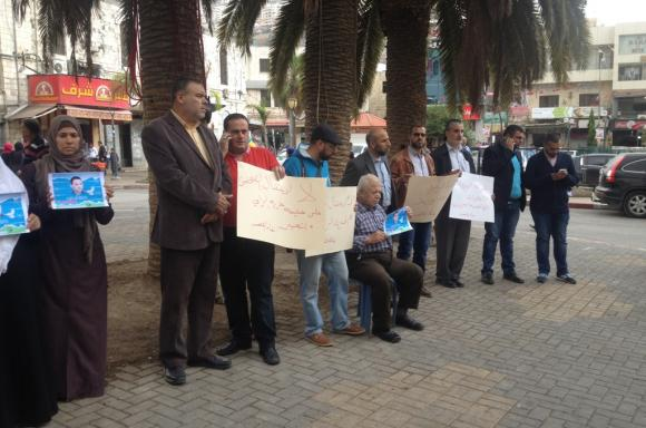 وقفة تضامنية مع الزميل طارق أبو زيد المعتقل لدى مخابرات نابلس