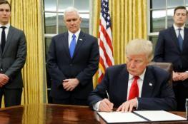 ترامب يدخل البيت الأبيض ويوقع أول الأوامر التنفيذية