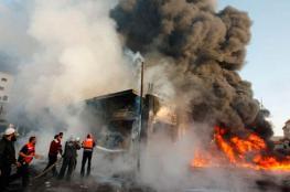 14 قتيلاً بتفجير انتحاري استهدف شيعة في بغداد