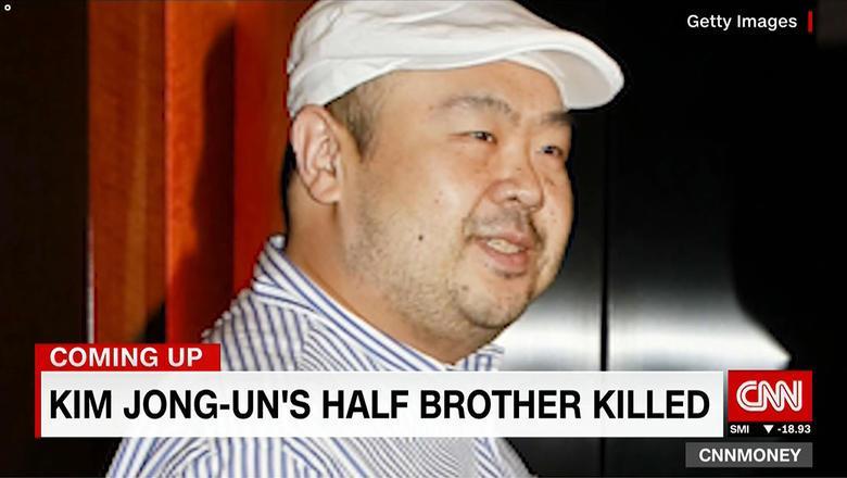 وكالة: اغتيال الأخ غير الشقيق لزعيم كوريا الشمالية