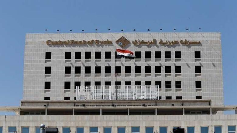 مصرف سوريا المركزي يرفع للمغتربين سقف التحويلات
