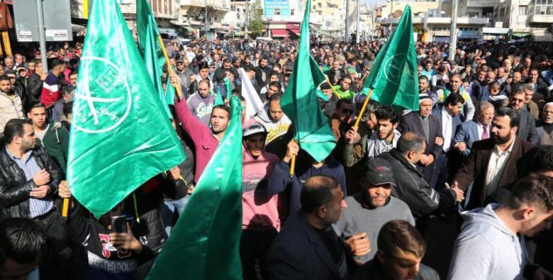 الآلاف يشاركون في مسيرة بعمان نصرة للقدس