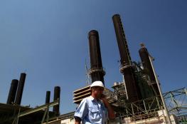 سلطة الطاقة تعلن رفع القدرة المغذية لغزة لـ 120 ميجاوات