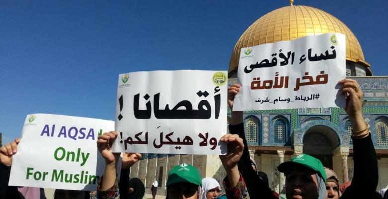 حماس تدعو للنفير وإطلاق هبة واسعة نصرة للأقصى