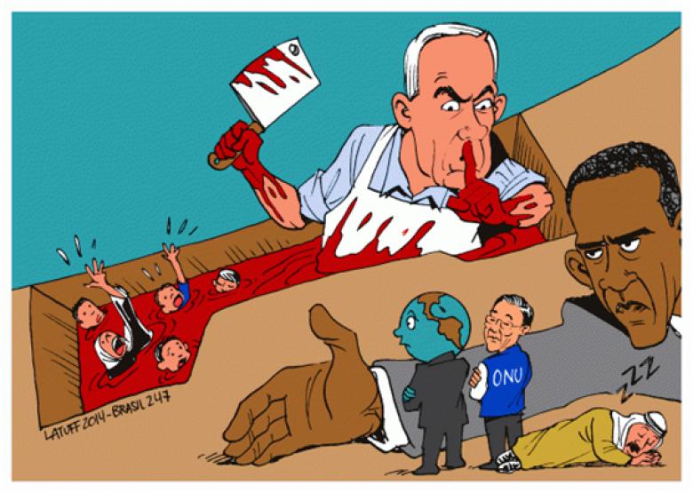 الحرب الرابعة على غزة