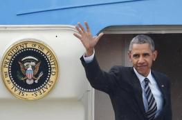 كم سيبلغ راتب أوباما السنوي بعد تقاعده؟