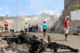 نجاة محافظ عدن من محاولة اغتيال بسيارة مفخخة