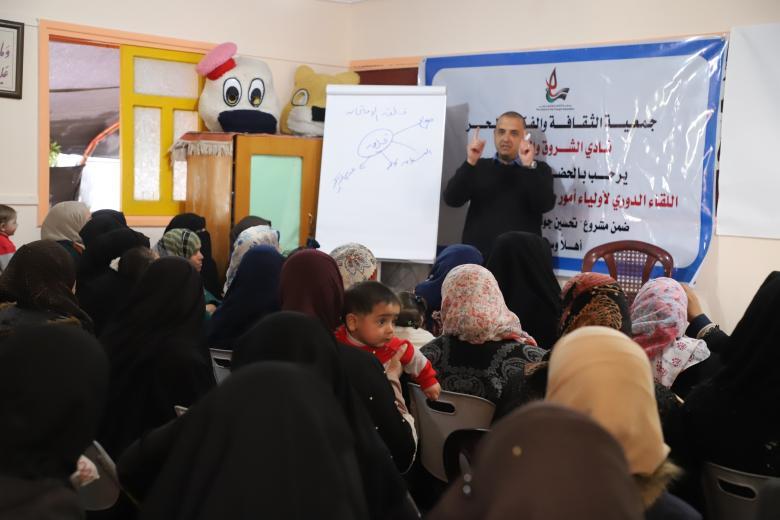 ورشة لأمهات أطفال الشروق والأمل حول قلق الامتحانات