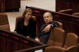 ليفني: نتنياهو يشرّع أعمالا غير أخلاقية