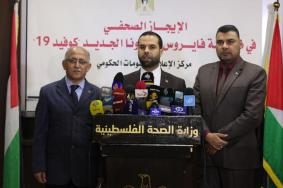 تعافي 5 حالات بغزة والداخلية تشدّد على منع التجمعات