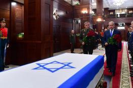 روسيا تكشف ثمن إعادة سوريا رفات جندي إسرائيلي