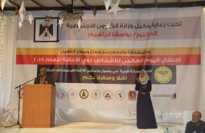 احتفال وزارة الشؤون الاجتماعية باليوم العالمي لذوي الإعاقة بغزة