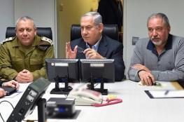 """""""الكابينت"""" يجتمع غدًا لمناقشة التصعيد العسكري مع غزة"""