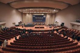 """البرلمان العراقي يرد بـ""""إجراءات عقابية"""" ضد كردستان"""