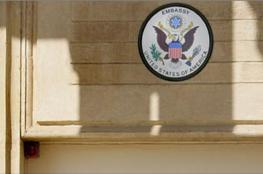 السفارة الأميركية ببغداد تحذر من هجمات محتملة
