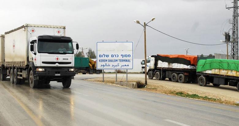 الاحتلال يفتح معبر كرم أبو سالم بشكل استثنائي