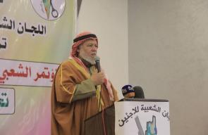 اللجان الشعبية للاجئين تنظم مؤتمر