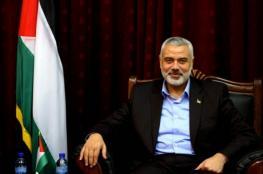 حماس: مستعدون لعقد جلسات حوار مع فتح بالقاهرة فورًا