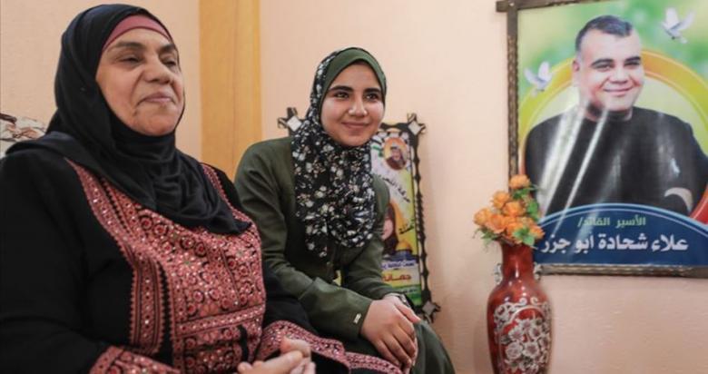 علاء أبو جزر.. فلسطيني رهينة بسجون الاحتلال رغم انتهاء محكوميته