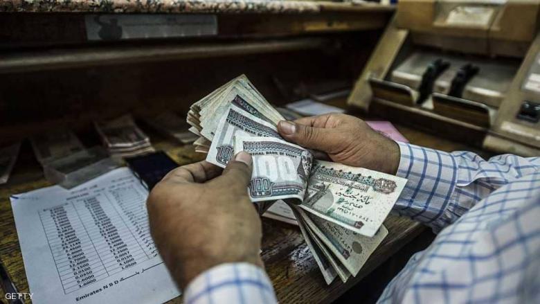 قفزة ضخمة في تحويلات المصريين بالخارج